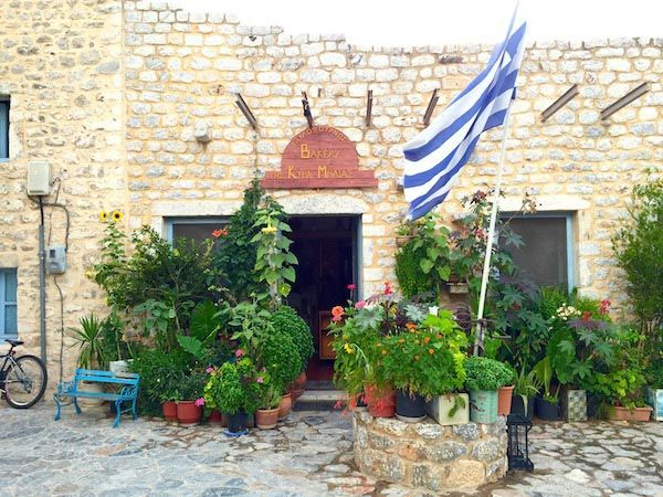 Greek flower shop